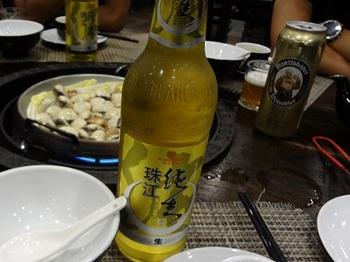 China_03.jpg