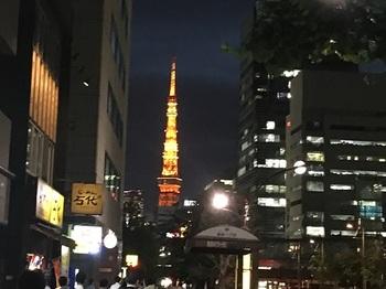 Tokyo001.jpg